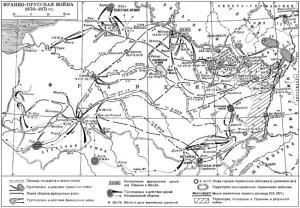 Франко-пр война